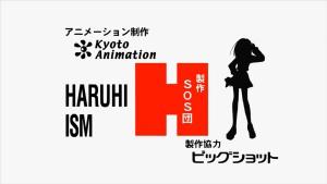 Меланхолия Харухи Судзумии (Suzumiya Haruhi no Yuuutsu) - заголовочное изображение с командой SOS