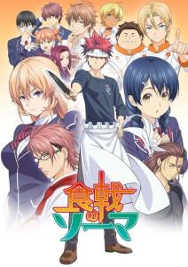 """Постер аниме Shokugeki no Soma(""""Повар-боец Сома"""", """"В поисках божественного рецепта"""")"""