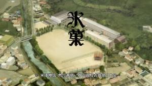 Изображение логотипа аниме Hyouka из опенинга