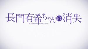 """Логотип аниме """"Исчезновения Юки Нагато"""""""