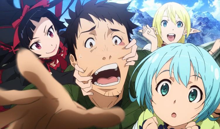 Главные герои аниме Gate