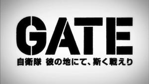 Логотип аниме Gate