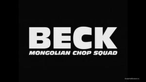 Логотип аниме BECK