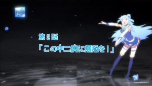 Аква представляет название серии