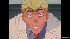 Лицо Онидзуки 1
