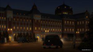 Красивое ночное здание