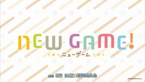 New Game! (Новая игра)