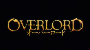 Логотип аниме Overlord(Владыка)