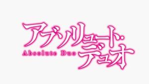 Логотип аниме Absolute Duo(Идеальная пара), возникающий в опенинге