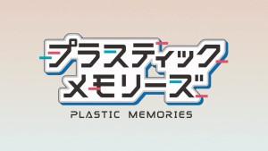 Логотип аниме Plastic Memories