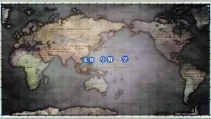 Карта мира после третьей мировой войны