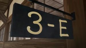 Класс 3-Е