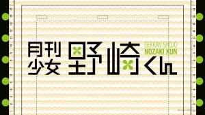 Логотип аниме Нозаки - автор седзе-манги