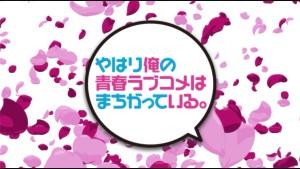 Логотип розовой поры