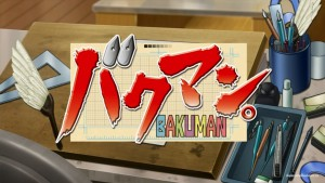 Логотип аниме Бакуман