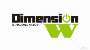 Измерение W