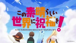 Логотип аниме KonoSuba