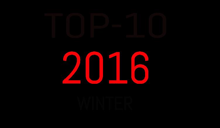 Топ-10 аниме зимы 2016