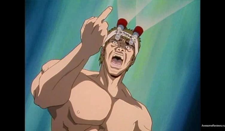 Onizuka fuck