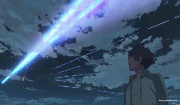 Комета и смотрящий на нее Таки
