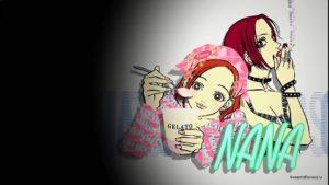 Наны вместе