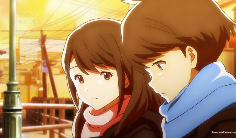 Аканэ и Адзуми