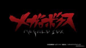 Megalo Box