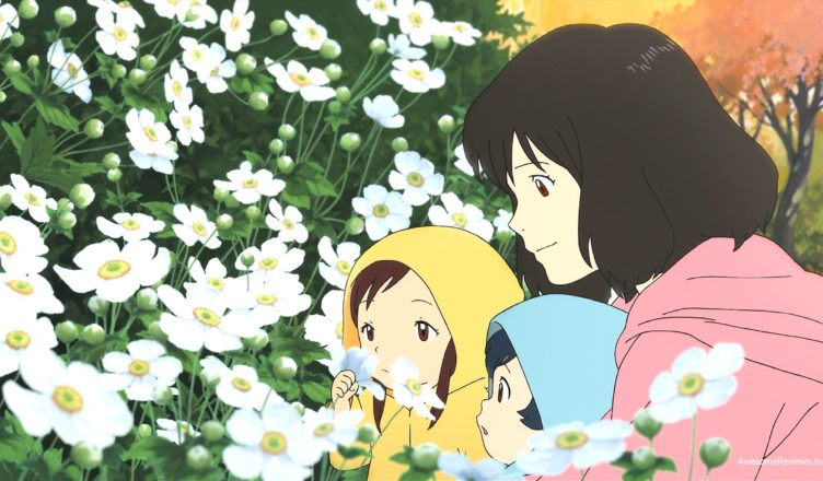 Хана с детьми